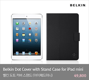 [Belkin] Dot Cover with Stand Case for iPad mini